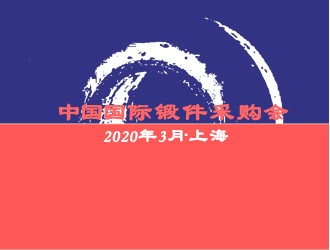 中国国际锻件采购会,你一定要来!