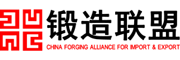 China Forging Alliance for Import and Export
