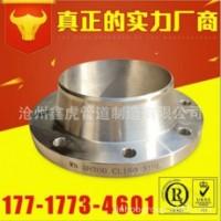 碳钢不锈钢带颈平焊法兰