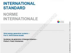 风电行业第一项国际标准正式发布