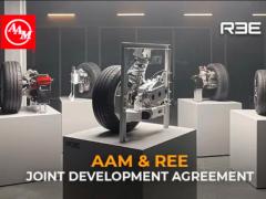 美国车桥AAM与REE汽车共同开发电力推进系统