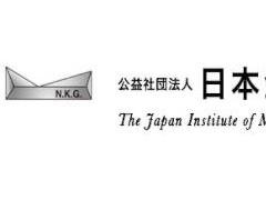 美国金属学会(ASM)与日本金属学会(JIM)宣布合作